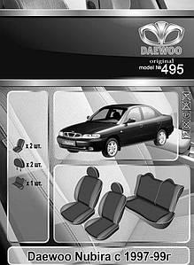 Чехлы на сидения Daewoo Nubira 1997–99 Elegant Classic