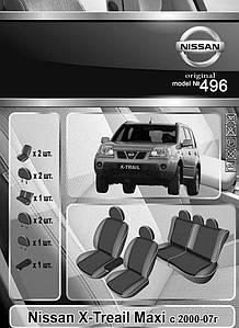 Чехлы на сидения Nissan Х-Treail 2000-07 Maxi Elegant Classic