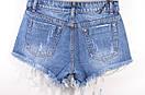 New Jeans женские шорты (25-30/6ед.) Лето 2019, фото 2