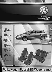 Чехлы на сидения Volkswagen Passat B7 Wagon 2010- Elegant Classic