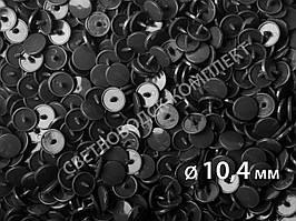 Кнопки пластик Т-3, 10,4 мм, цв. D19 чёрный (2000 шт / уп.)