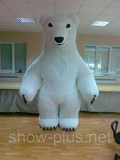 НАДУВНОЙ КОСТЮМ (пневмокостюм, пневморобот) Белый Медведь