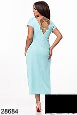 Платье женское размеры: 44-58, фото 2