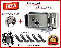 """Готовый комплект """"Protection kit - 2"""" Электромеханический замок для самостоятельной установки!"""