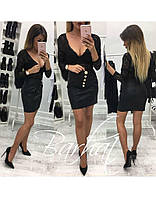 Женская модная юбка  БХ230, фото 1