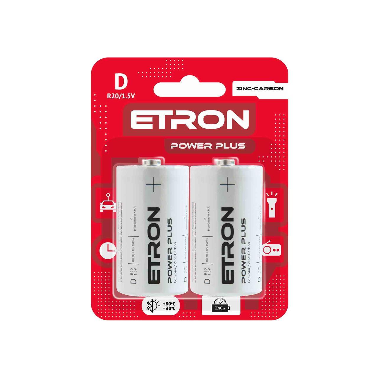 Батарейки ETRON D/R20, бочка