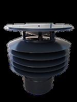 Дефлектор №9 D-150 мм черный