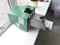 Пеллетная горелка для твердотопливного котла Air Pellet 15 кВт (комплект)