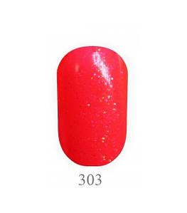Гель-лак My nail System №303 ярко-малиновый с блеском , эмаль 9 мл
