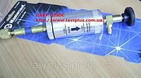 Инжектор для масла Mastercool MC-90375  (США)