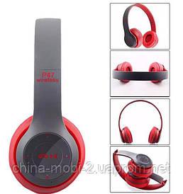 Beats solo2 P47 копія, Bluetooth навушники гарнітура c FM MP3, сірі з червоним