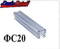 Уплотнитель жесткий для стекла душевой кабины П-образный ( ФС20)