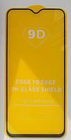 Защитное стекло 9D Samsung A305 Galaxy A30  (Black), фото 1