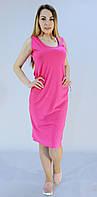 Платье женское миди розового цвета, фото 1