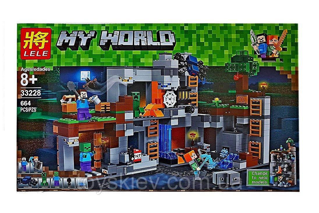 Конструктор Приключения в шахтах Майнкрафт 664 деталей (Minecraft 33228)
