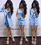 Женский стильный костюм: пиджак-трансформер и комбинезон (в расцветках), фото 4