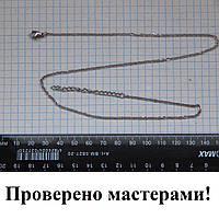 Цепь 2 мм из медицинской стали с застежкой, 45 см и удлинителем 5 см