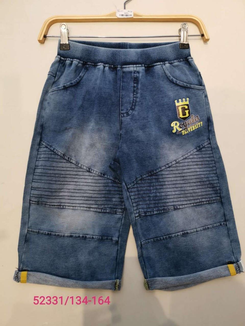 Шорты джинсовые для мальчиков опт , Seagull, размеры 134-164, арт. 52331