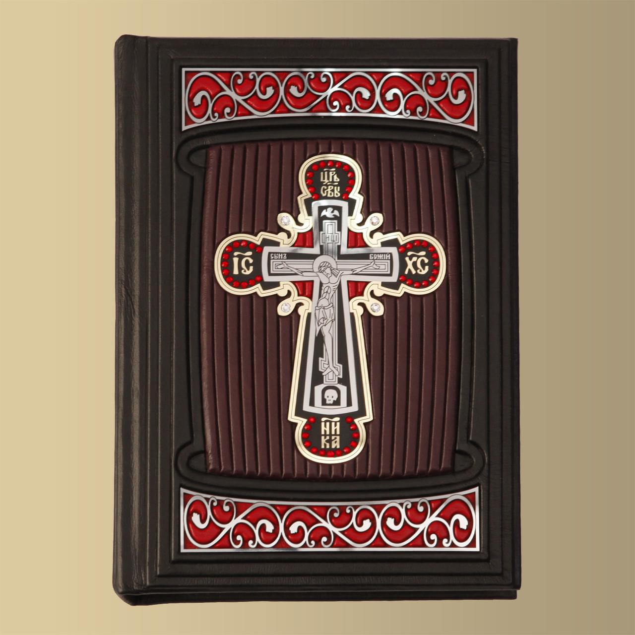 Біблія в шкіряній палітурці прикрашена каменями Swarovski в синодальному перекладі (М3)