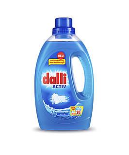 Гель для прання Dalli Activ для білої білизни, 1.1 л (20 прань) 01116