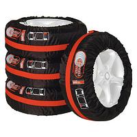 Чехлы на колеса, комплект чехлов для колес 4шт до R17, набор чехлов для хранения колес.