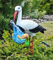 Садовая фигура Аист с младенцем мальчиком на металлических лапах 85 см
