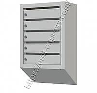 Ящик почтовый многосекционный на 5 ячеек
