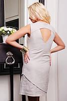 Платье молодежное женское СИНДИ БЕЖ трапеция 42,44р мини, без рукавов, V-образный вырез по спинке