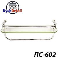 Полка на 2-а отверстия 300 мм ( Одно стекло и держатель полотенца ) ПС602