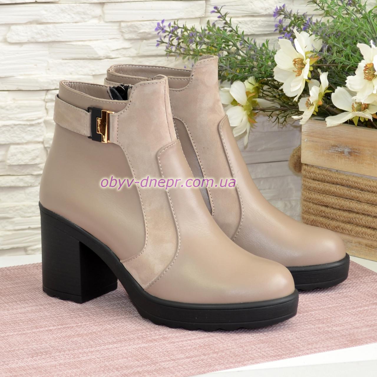 Ботинки женские кожаные на устойчивом каблуке, цвет визон/беж
