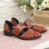 Стильные женские туфли на низком ходу, цвет коричневый