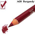 Карандаш Косметический с Точилкой Матовый Цвет Бургундия Burgundy для Губ Тон 20 Упаковкой 12 штук, фото 3