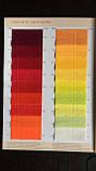 Креп бумага 588 бордовая Cartotecnica rossi, Италия, фото 2