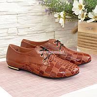 Туфли женские кожаные на шнуровке, низкий ход. Кожа крокодил+рыжий