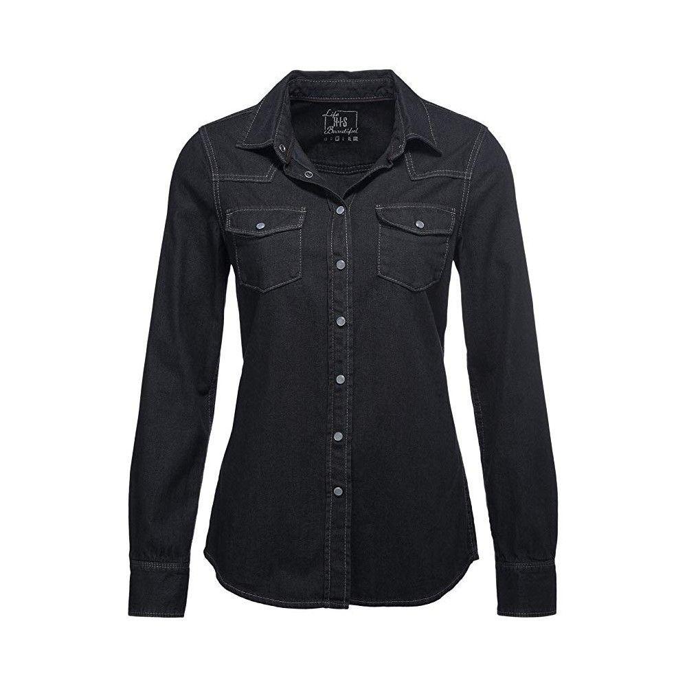 Женская джинсовая рубашка HIS HS231319