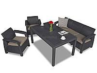 Садовая мебель Corfu Set Dining 5