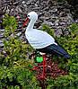 Садовая фигура Семья садовых аистов №12, фото 5