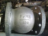 Клапан обратный 19нж63бк Ру40 Ду100