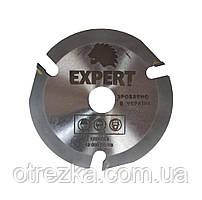 Пиляльний диск 125х22 3Z EXPERT тризуб