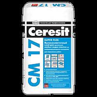 Клей для плитки CeresIt  СМ 17 25кг