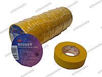 Изолента 3M 25 м x19мм х0,13мм желтая