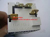 Датчик реле температуры ТАМ-113-2-(2,0m)  (-10…+10) (Китай)