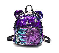 Рюкзак женский сумка мишка с пайетками синий