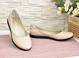 Туфли  женские бежевые кожаные на утолщенной подошве, фото 8