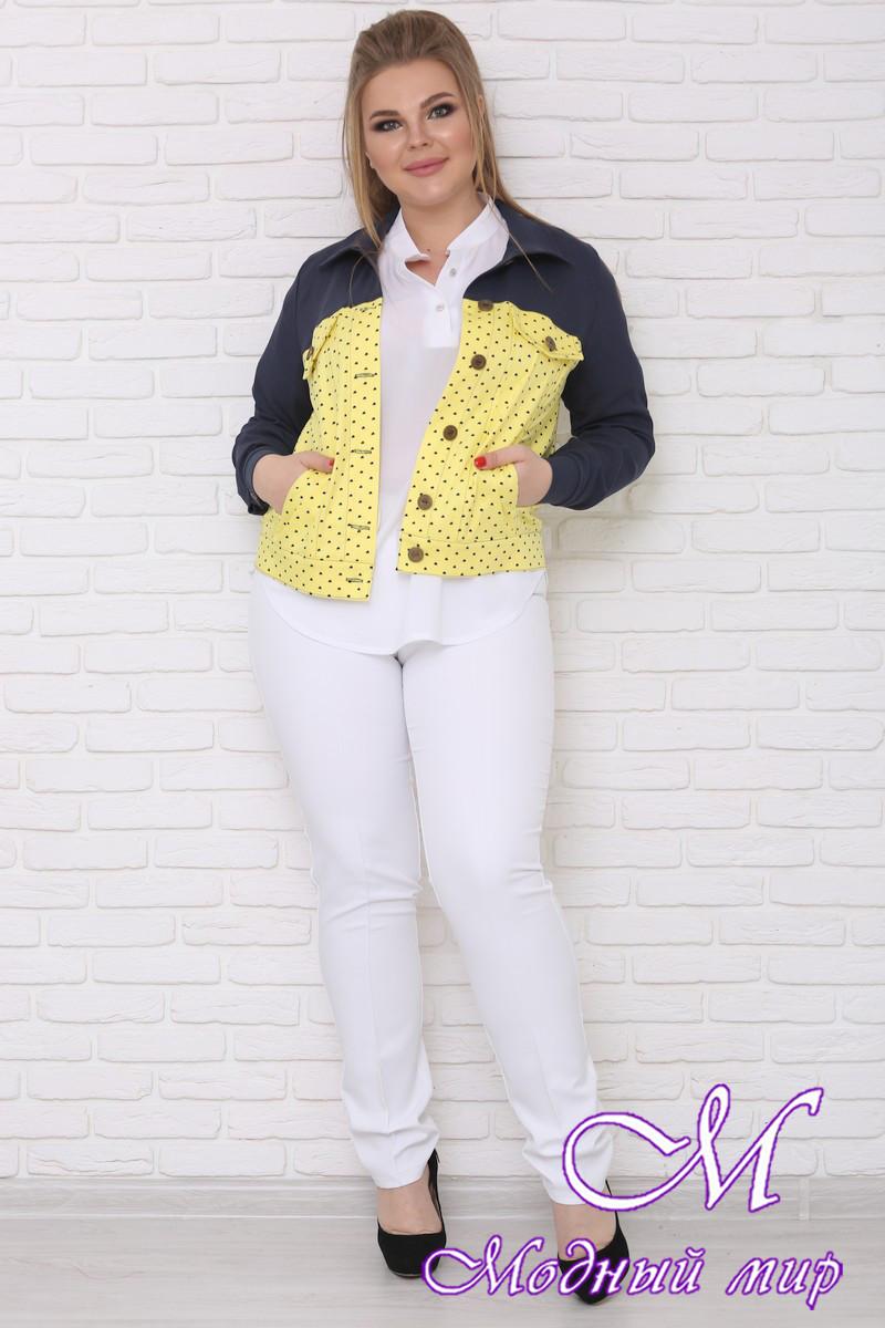 Женская короткая куртка большого размера (р. 42-90) арт. Ретро