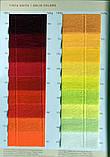 Креп бумага 17a1 Cartotecnica rossi, Италия, фото 2