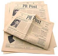 Печать газает. изготовление газет, печать на газетной бумаге!