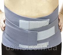 Корсет бандаж ортопедический поясничный Размер 1,2,3,4,5,6