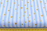 """Хлопковая ткань с глиттерным рисунком """"Золотистые сердечки и голубые полосы"""" на белом (№2200а), фото 2"""