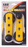 Ручки стеклоподъемника KW-2010 желтые
